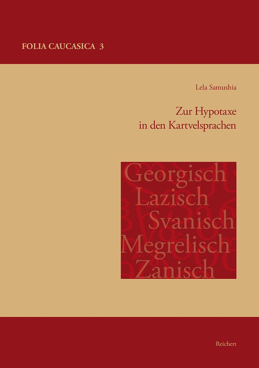 Cover von Zur Hypotaxe in den Kartvelsprachen