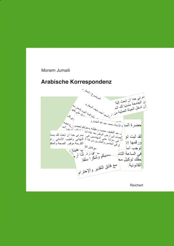 Handelskorrespondenz Musterbriefe : Arabistik arabische korrespondenz
