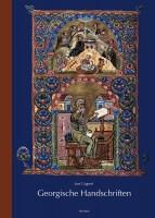 Cover von Georgische Handschriften